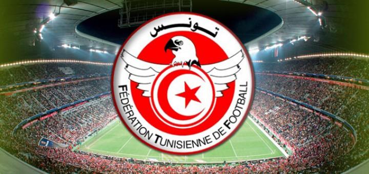 logo-ftf-3