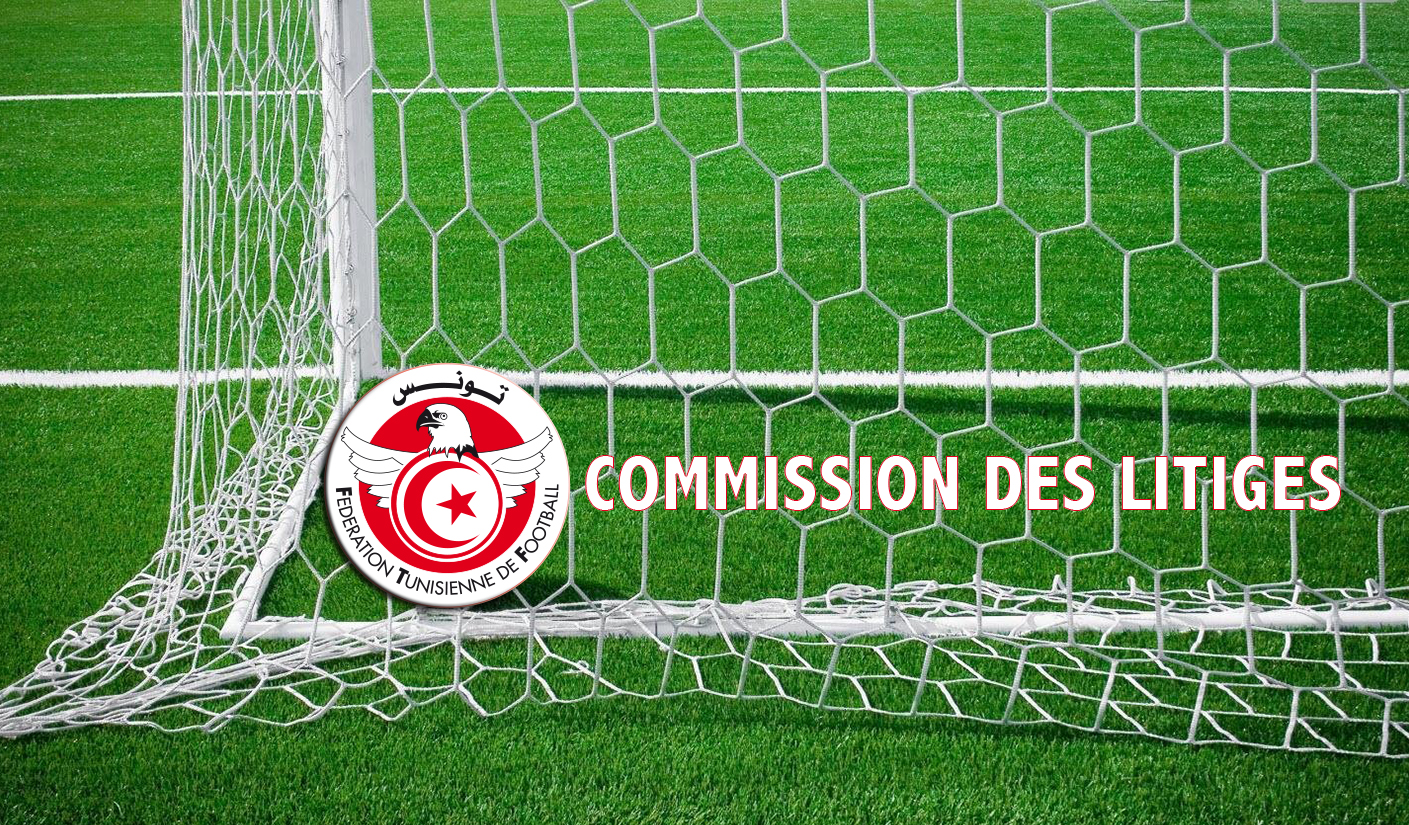 Commission des Litiges