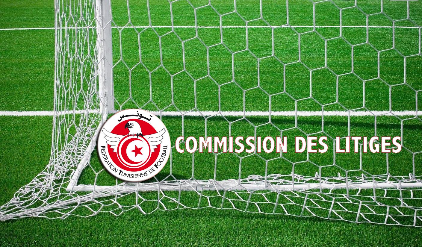 Commission des Litiges