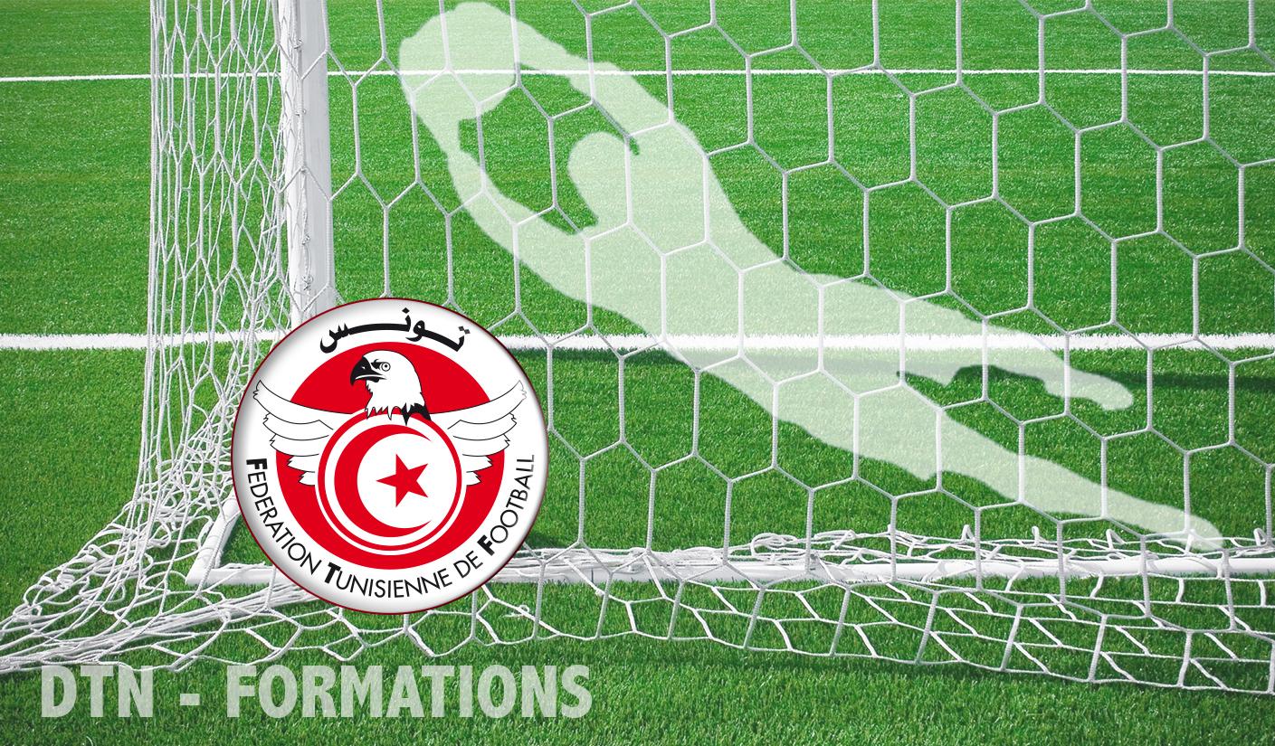 Stage de formation d entraineur de gardien de but niveau 2 f d ration tunisienne de football - Formation de gardien d immeuble gratuite ...