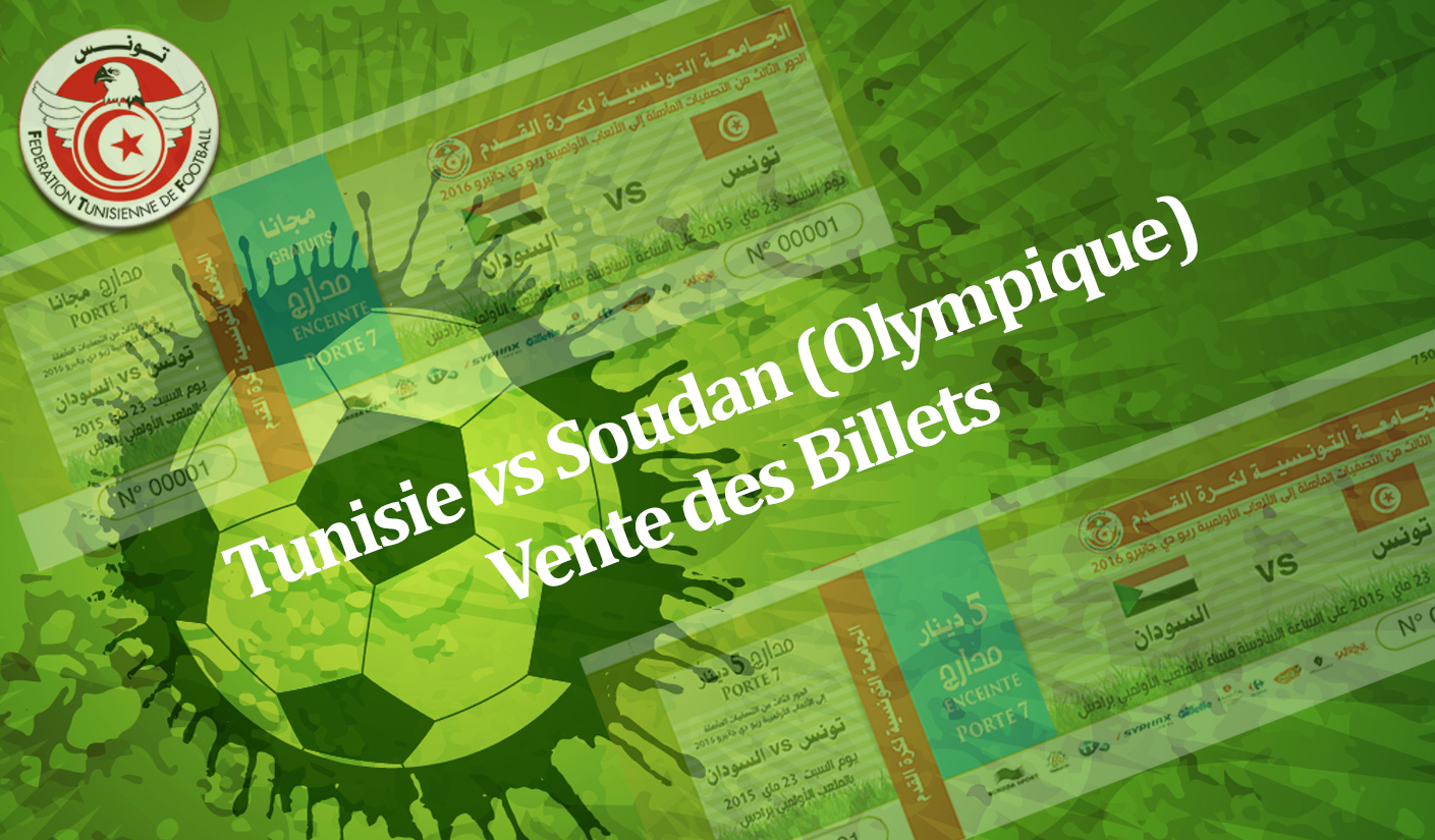 Billets Tunisie vs Soudan copie