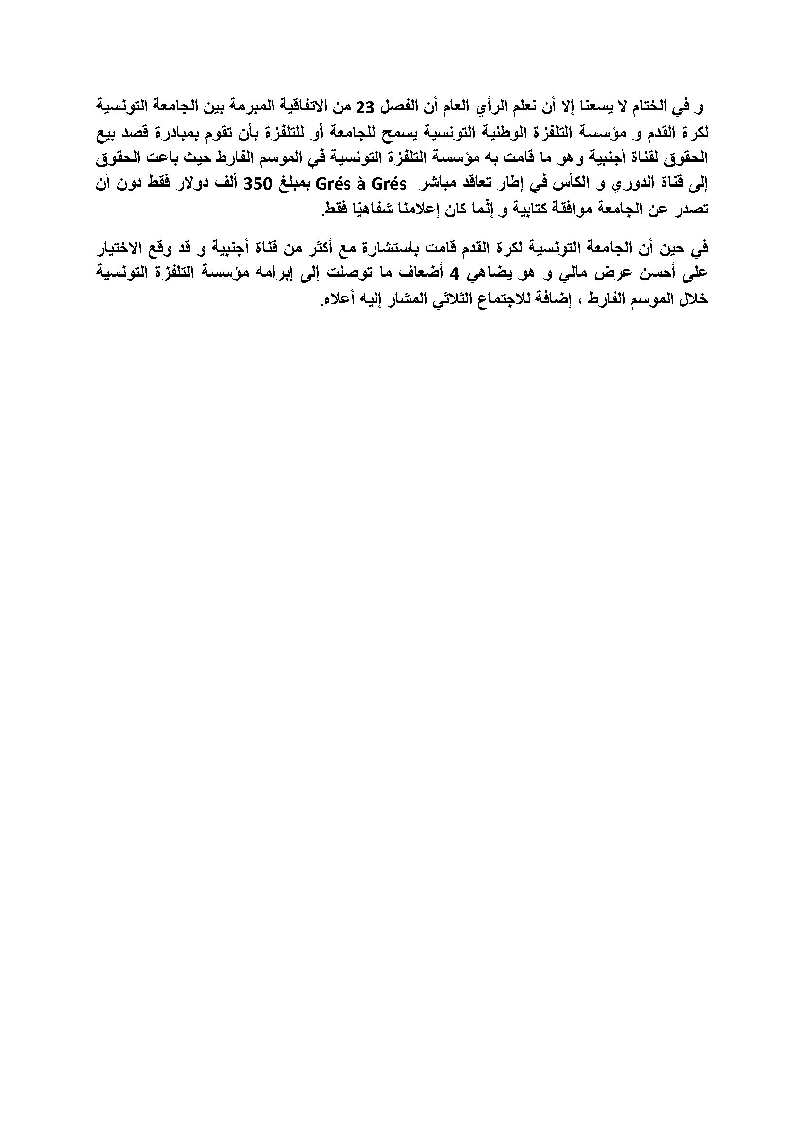 DROITS TV_Page_2