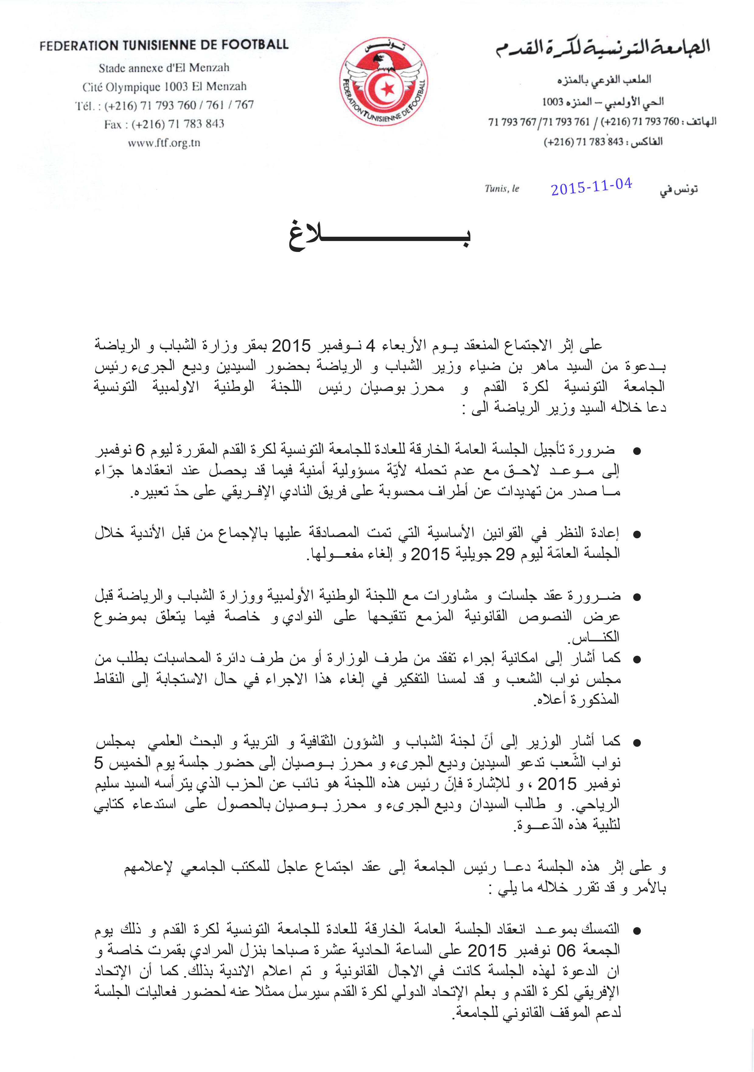 Communiqué FTF Page 1