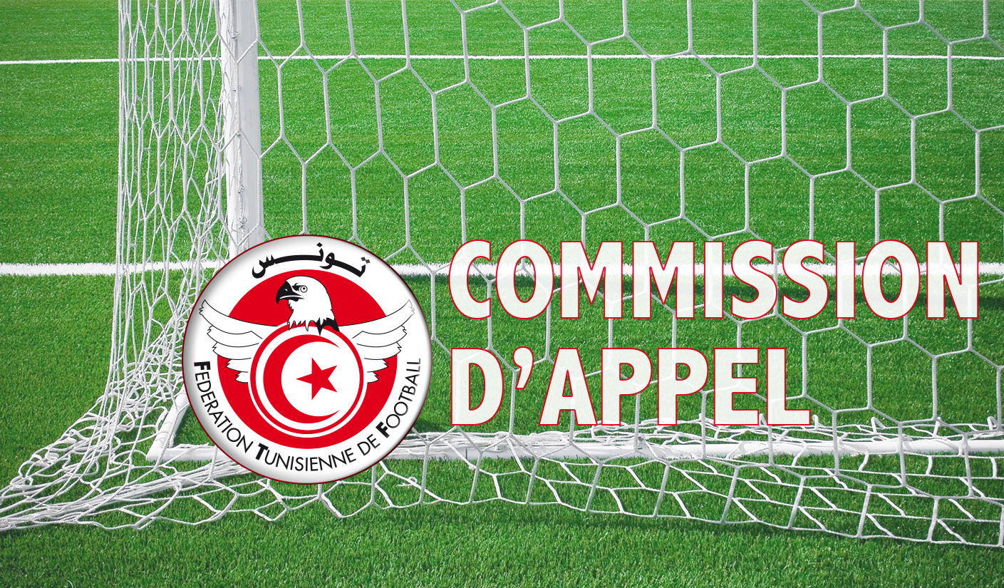 Commission-dappel (1)
