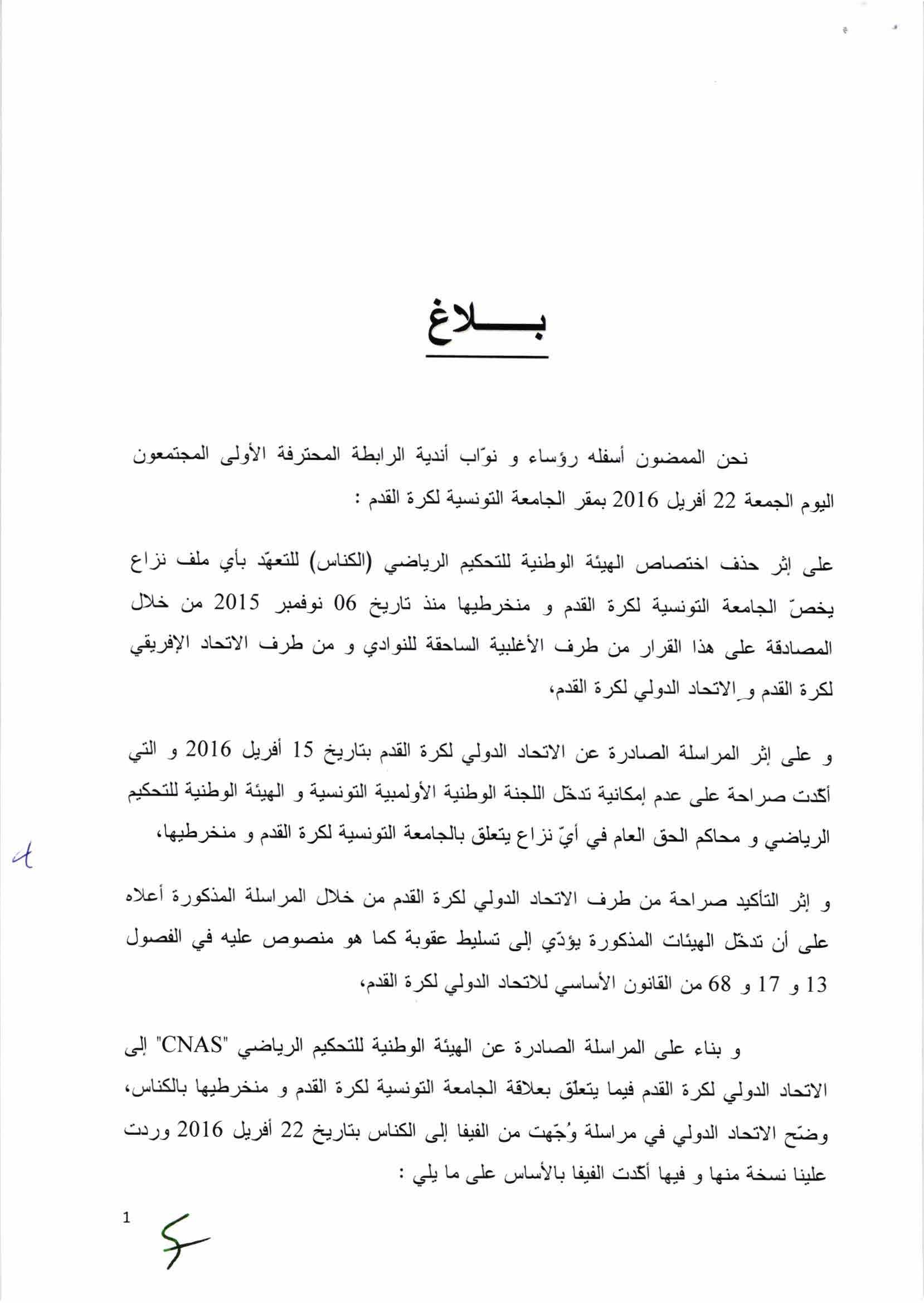 Communiqué N°6_Page_2
