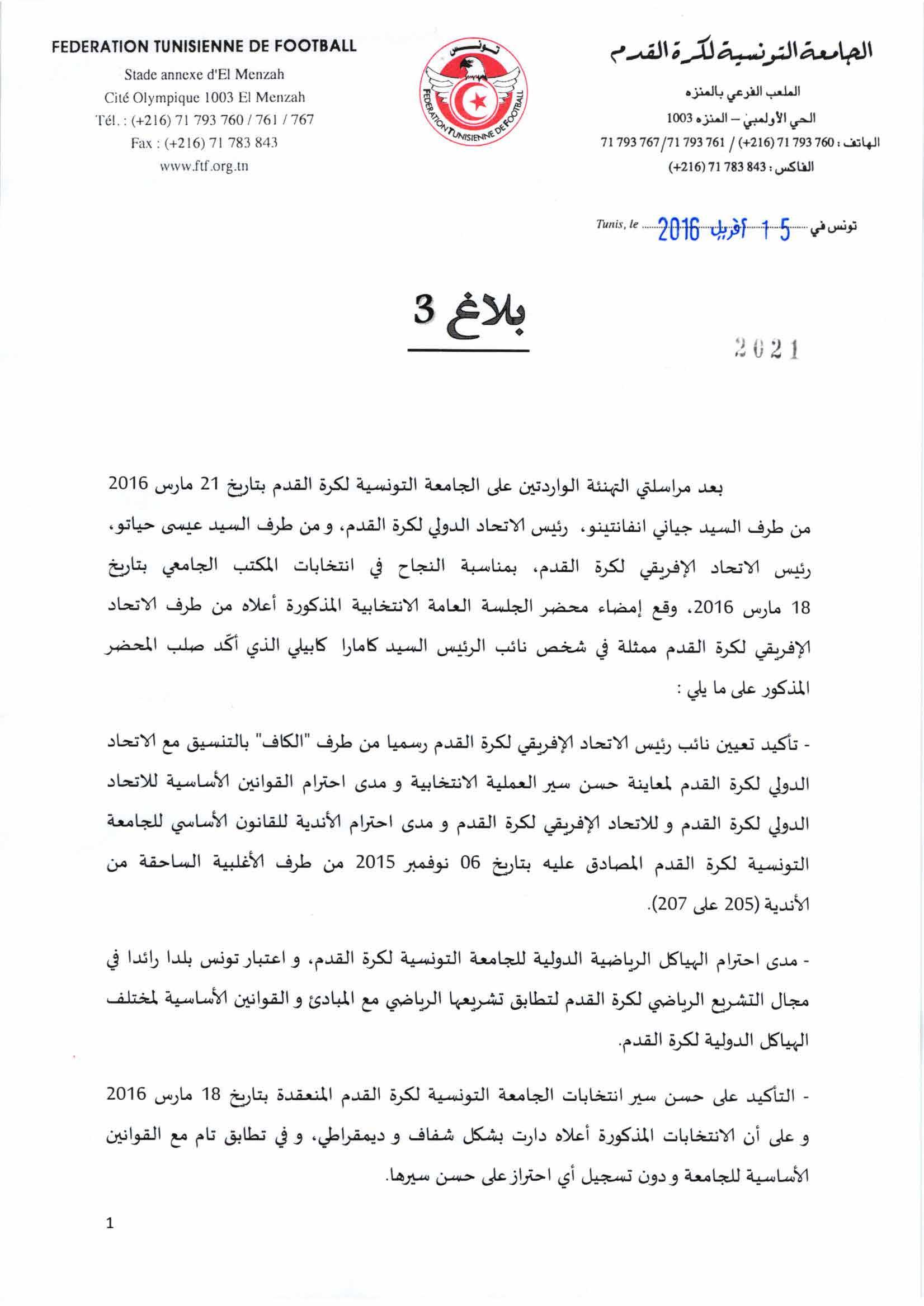 communiqué 3_Page_1