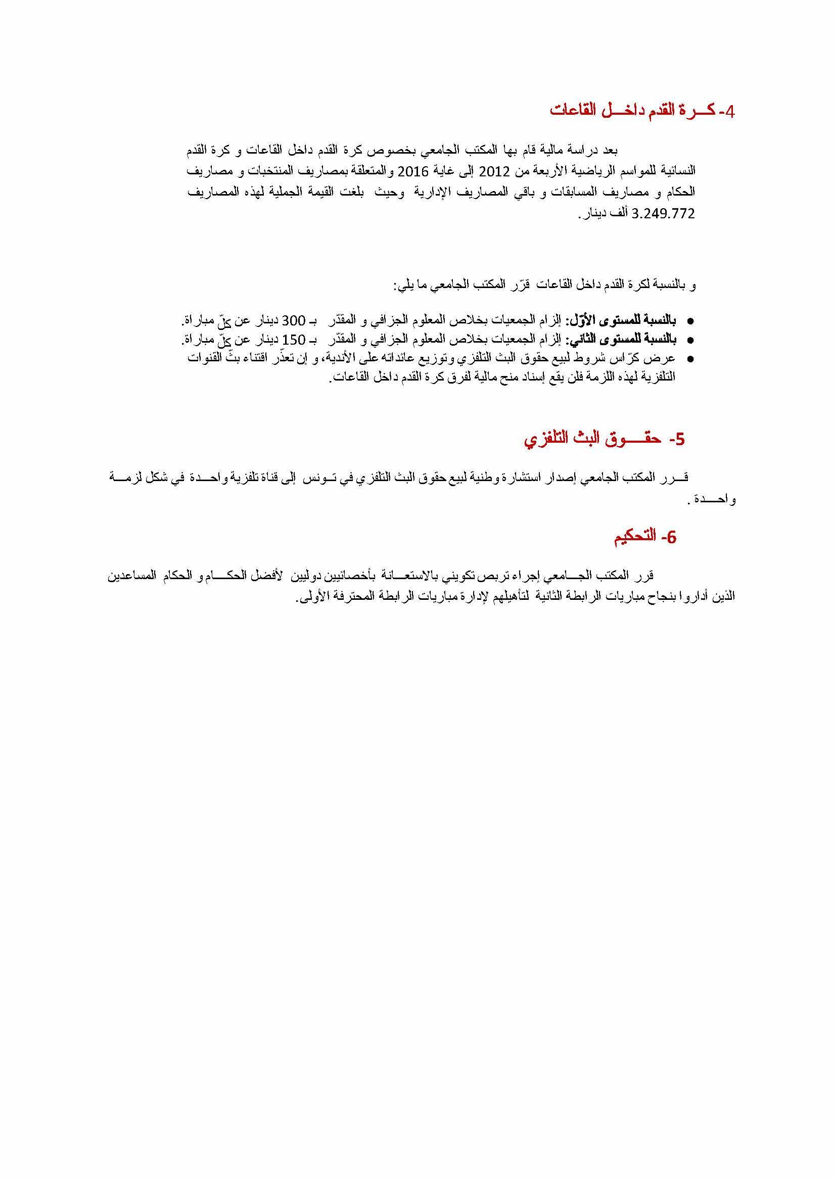 compterenduBF15-06-2016.docx_Page_2