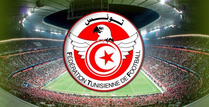 logo-FTF 3