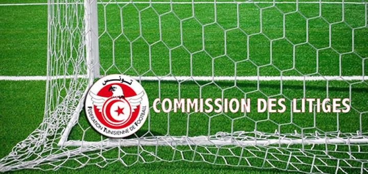 Commission-des-Litiges
