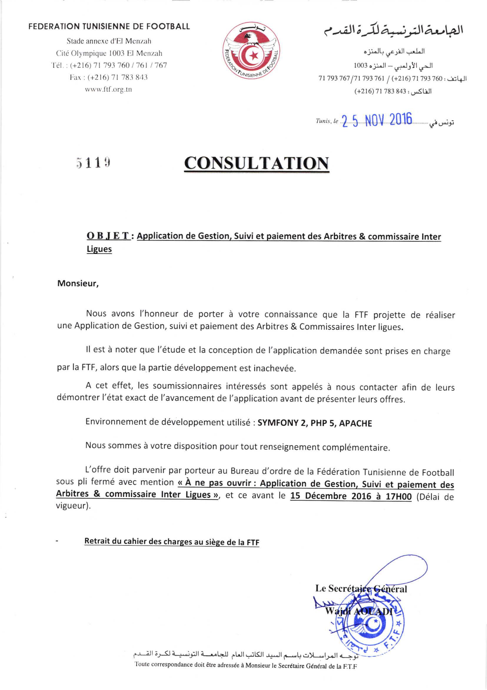 App de Gestion, Suivi et paiement des Arbitres & commissaire Inter Ligues