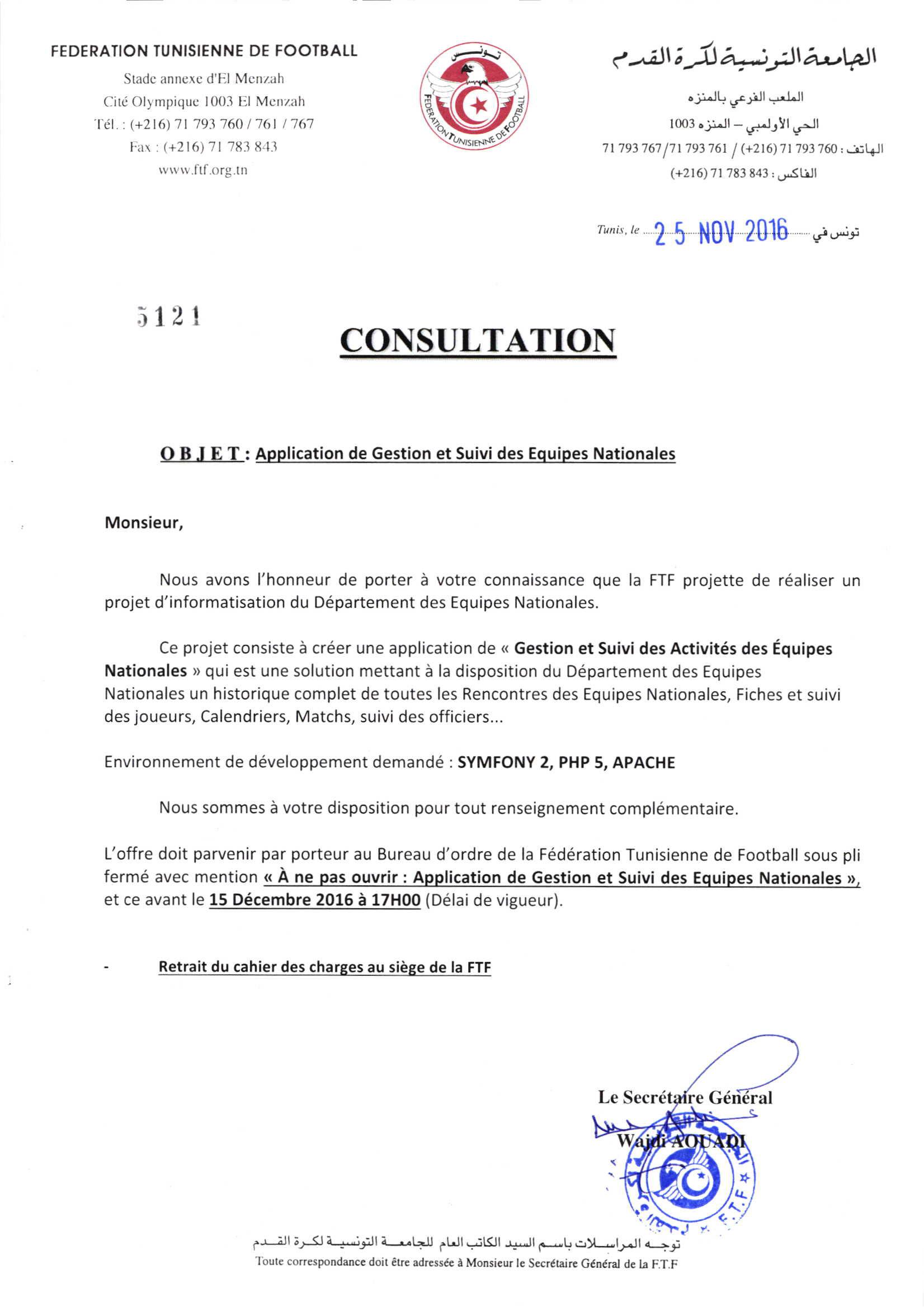 App de Gestion et Suivi des Equipes Nationales