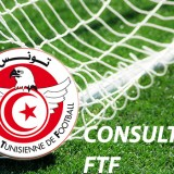CONSULTATIONS FTF