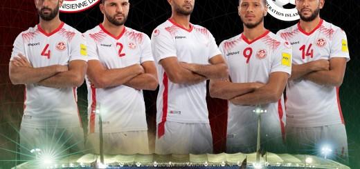 Affiche Tunisia-Iran (1)
