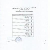 0F9A72A1-6769-4D97-925A-9B157B05EB61
