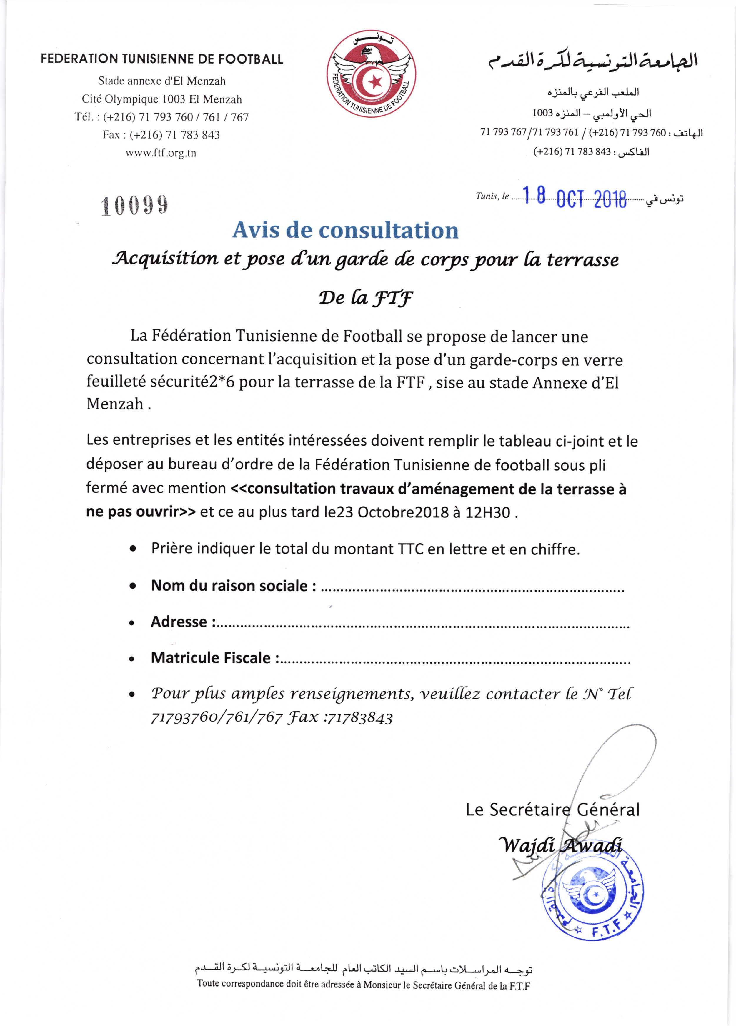 Avis de consultation - FTF_Page_1